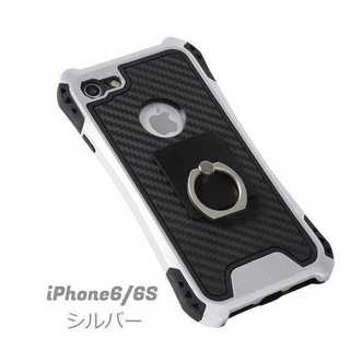 スマホケース シルバー iPhone 6/6s 全面保護 耐衝撃 リング 二層(iPhoneケース)
