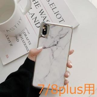 【iPhone7/8p用/ホワイト系】マーブル大理石調 バンパー有(iPhoneケース)
