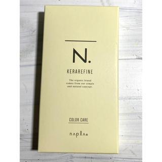 NAPUR - 【新品】ナプラ N. ケラリファイン カラーケア