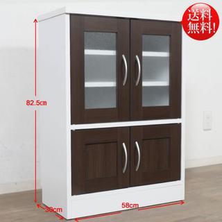 送料無料【新品】おしゃれ レトロ モダン 食器棚 カップボード(キッチン収納)