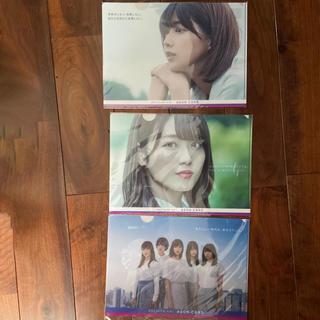 ケヤキザカフォーティーシックス(欅坂46(けやき坂46))の欅坂 クリアファイル 3枚セット(アイドルグッズ)