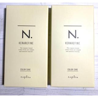 NAPUR - 【2点セット】【新品】ナプラ N. ケラリファイン カラーケア