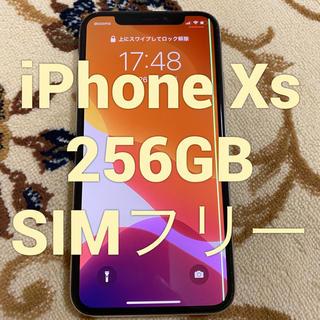 アイフォーン(iPhone)のiPhoneXs 256GB SIMフリー 訳あり(スマートフォン本体)
