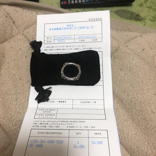 クロムハーツ(Chrome Hearts)のクロムハーツ SBTリング インボイス原本あり (リング(指輪))
