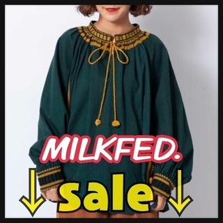 ミルクフェド(MILKFED.)の↓【新品】MILKFED. ミルクフェド/緑色 SM/刺繍トップス カットソー (カットソー(長袖/七分))