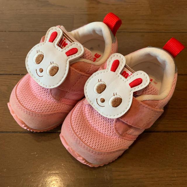 mikihouse(ミキハウス)のミキハウス 13㎝スニーカー キッズ/ベビー/マタニティのベビー靴/シューズ(~14cm)(スニーカー)の商品写真