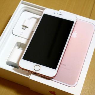 アイフォーン(iPhone)のiPhone7 128G(スマートフォン本体)