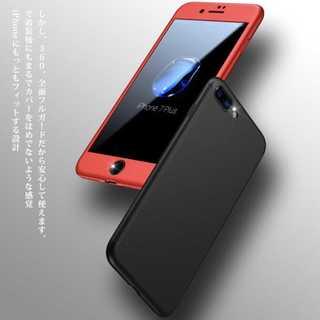 360度フルカバー iPhoneケース アイフォン pink(iPhoneケース)