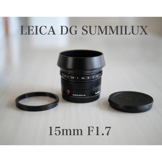 パナソニック(Panasonic)のLEICA DG SUMMILUX 15mm/F1.7 ASPH.(レンズ(単焦点))