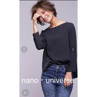 ナノユニバース(nano・universe)のnano・universe ナノユニバース バックリボンブラウス(シャツ/ブラウス(長袖/七分))