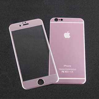 iPhoneSE第2世代 ローズゴールド 全面保護 チタンフレーム バンパー(モバイルケース/カバー)