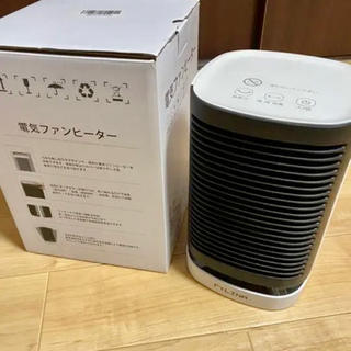 FYLINA  セラミックファンヒーター(3台あります!)