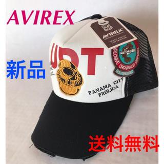 アヴィレックス(AVIREX)の❣️AVIREXメッシュキャップ‼️サイドメッシュ.ダメージ加工(キャップ)