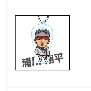 サンダイメジェイソウルブラザーズ(三代目 J Soul Brothers)の浦川翔平 クリアチャーム(ミュージシャン)