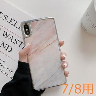 【iPhone7/8用/ピンク系】マーブル大理石調 バンパー有(iPhoneケース)