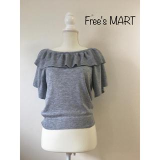 フリーズマート(FREE'S MART)のフリーズマート(ニット/セーター)