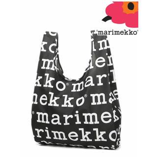 marimekko - ラスト1点❗️新品/未開封/正規品/マリメッコ/エコバッグ/送料無料