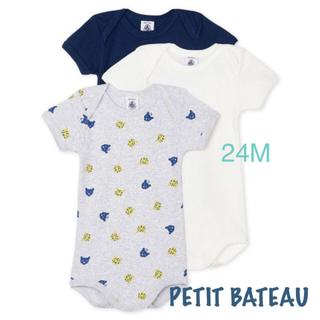 PETIT BATEAU - 新品 プチバトー 2020 SS 新作  ロンパース 半袖 男の子 24M