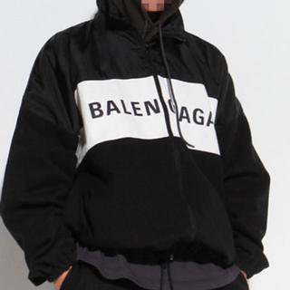 Balenciaga - ロゴデニム トラックジャケット XL