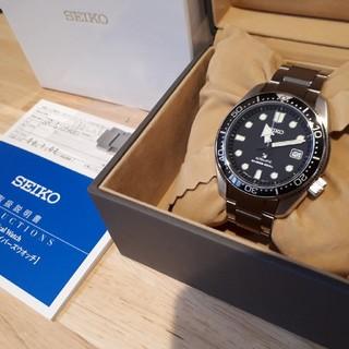 セイコー(SEIKO)の今年購入!SEIKO SBDC061 PROSPEX プロスペックス セイコー (腕時計(アナログ))