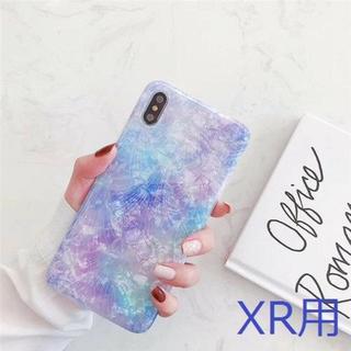 【iPhoneXR用/パープル】マーブルシェルケース TPU(iPhoneケース)