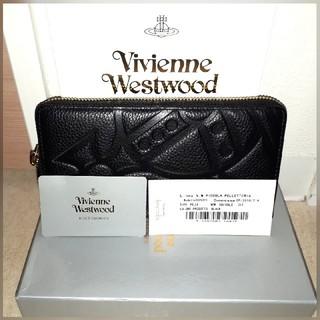 Vivienne Westwood - 【新品未使用】ヴィヴィアン長財布ブラック