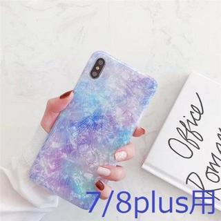 【iPhone7/8p用/パープル】マーブルシェルケース TPU(iPhoneケース)