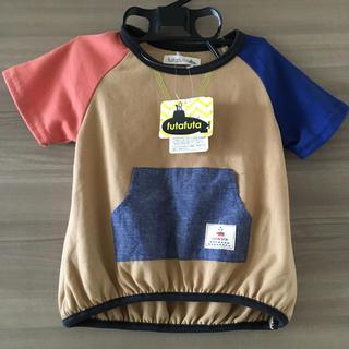 futafuta - 【新品未使用タグ付】フタフタ Tシャツ 110センチ