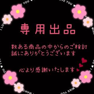 mamachan♥ribbon様専用❤サンキューシール(宛名シール)