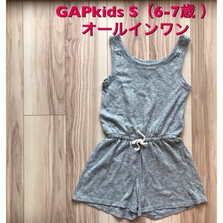 ギャップキッズ(GAP Kids)の早い者勝ち!GAPkids S(6-7歳)グレー オールインワン ロンパース 夏(ジャケット/上着)