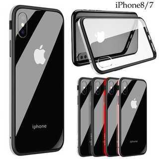 iphone 8 / 7 背面ガラス ケース シルバー メタリック クリアケース(iPhoneケース)