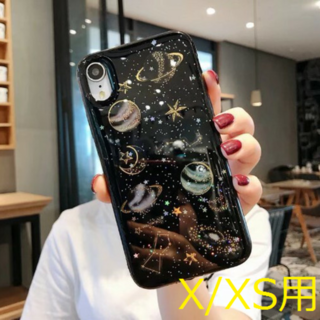 【iPhoneX/XS用/ブラック】宇宙模様 TPU(iPhoneケース)