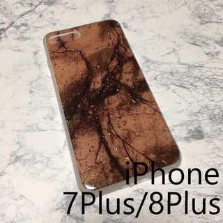 IP001大理石 金箔 iPhoneケース ブラウン 7Plus/8Plus(iPhoneケース)