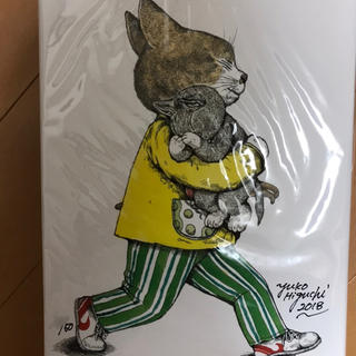 ヒグチユウコ  複製画(絵画/タペストリー)