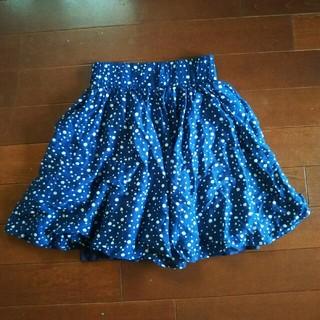ザラ(ZARA)のZARA ネイビー ドット スカート(ひざ丈スカート)