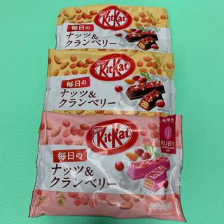 Nestle - キットカット