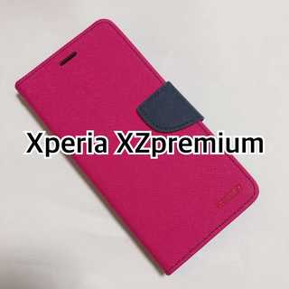 XZpremium ピンク×ブルー typeM(Androidケース)