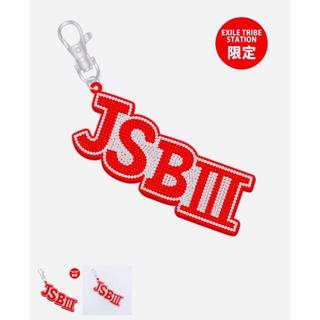 サンダイメジェイソウルブラザーズ(三代目 J Soul Brothers)の☆YEAH YEAH☆様 特別ご優待専用商品 ②(ミュージシャン)