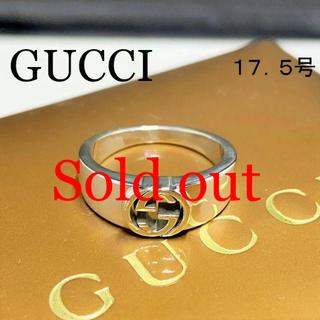 グッチ(Gucci)の新品仕上 グッチ GUCCI インターロッキング Gロゴ シルバー リング 指輪(リング(指輪))