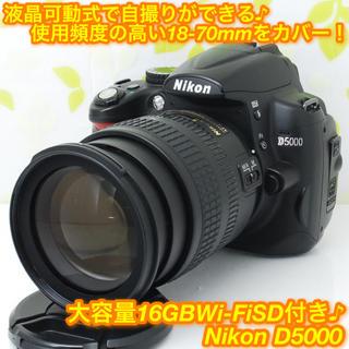 ニコン(Nikon)の★初心者おススメ機種!自撮り+スマホ転送OK♪☆ニコン D5000★(デジタル一眼)