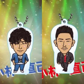 サンダイメジェイソウルブラザーズ(三代目 J Soul Brothers)の小林直己 クリアチャーム(国内アーティスト)