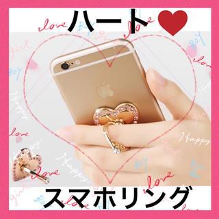 【4カラー★】スマホリング ハート バンカー リング iPhone(その他)
