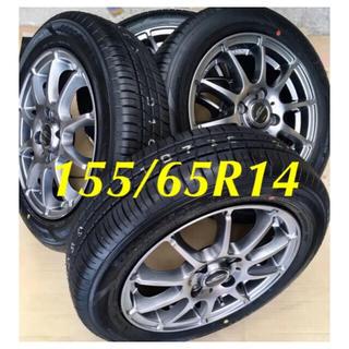 グッドイヤー(Goodyear)の155/65R14  新品タイヤと美品中古ホイールと新品ホイールナット付き(タイヤ・ホイールセット)