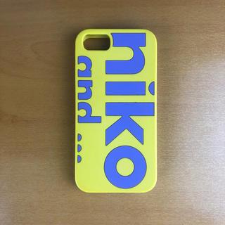 ニコアンド(niko and...)のniko and...  iPhoneケース(6.6s.7.8対応)(iPhoneケース)