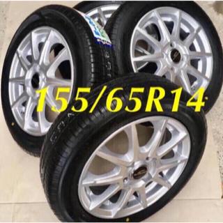 グッドイヤー(Goodyear)の155/65R14  新品タイヤとかなり美品中古ホイールと新品ホイールナット付き(タイヤ・ホイールセット)