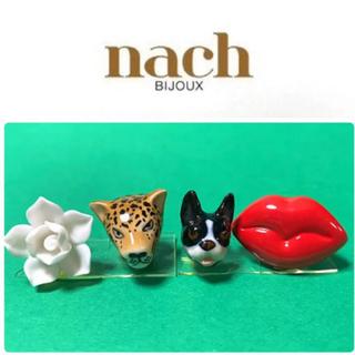 アッシュペーフランス(H.P.FRANCE)のNach ナッシュ ピンブローチ 4個セット(ブローチ/コサージュ)