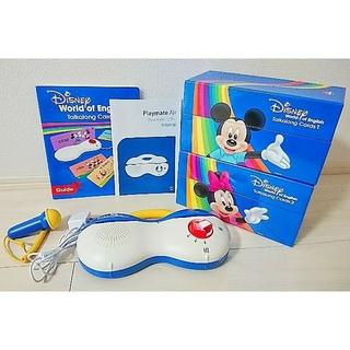 Disney - トークアロング 2020年 リニューアル 最新版 ディズニー英語システム DWE