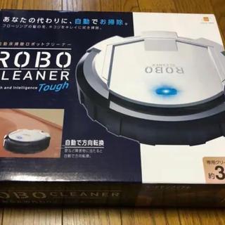 ロボクリーナー・新品、未使用!