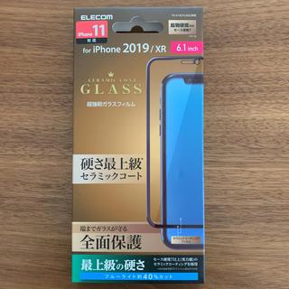 エレコム(ELECOM)のiPhone 11 ・XR 全面セラミックコートガラスフィルム BLカット(保護フィルム)