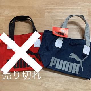 プーマ(PUMA)のPUMA ミニトートバッグ 二枚セット(トートバッグ)